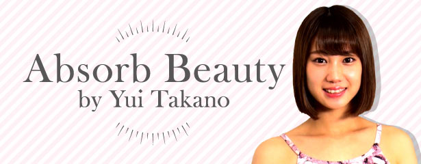 Absorb Beauty by Yui Takano