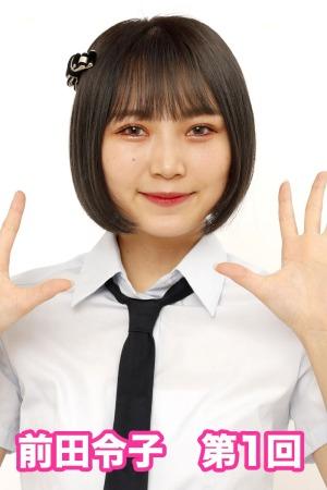 maedareiko_thumb1.jpeg