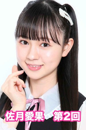 satsukiaika_thumb2.jpeg